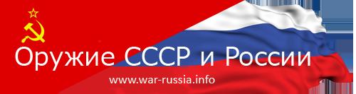 war-russia.info